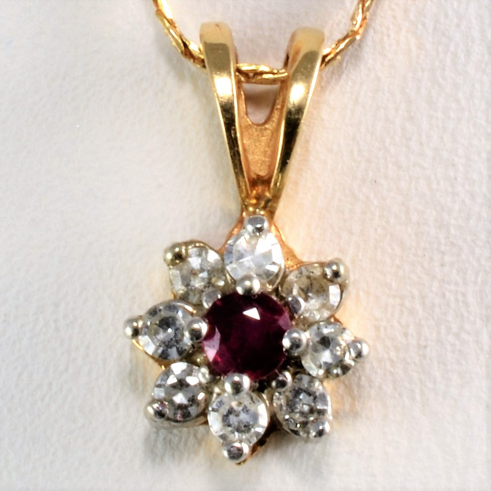 Flower diamond ruby pendant necklace 016 ctw 24 100 ways flower diamond ruby pendant necklace 016 ctw 24 aloadofball Image collections