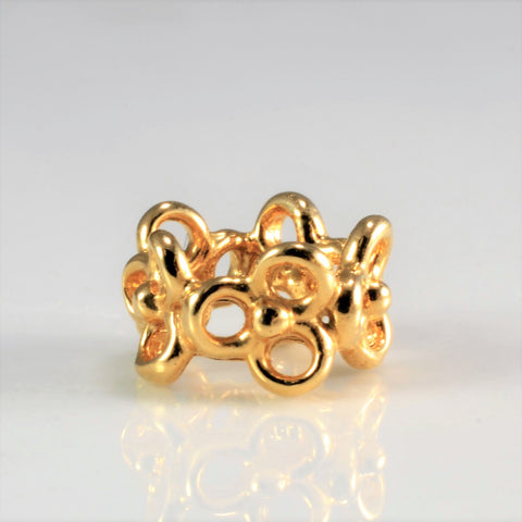 14K Gold Multi Flower Filigree Charm