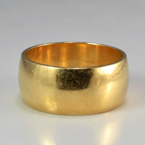 14K Gold Plain Wide Band | SZ 7 |