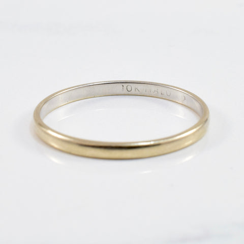 'Malo' Petite White Gold Band | SZ 6.75 |