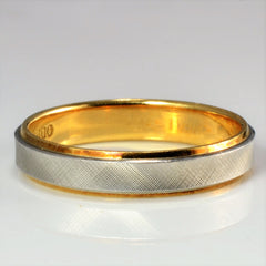 Brushed Platinum & Yellow Gold Band | SZ 4.25 |