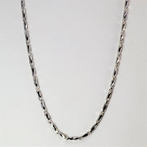 18K White Gold Chain | 16''|