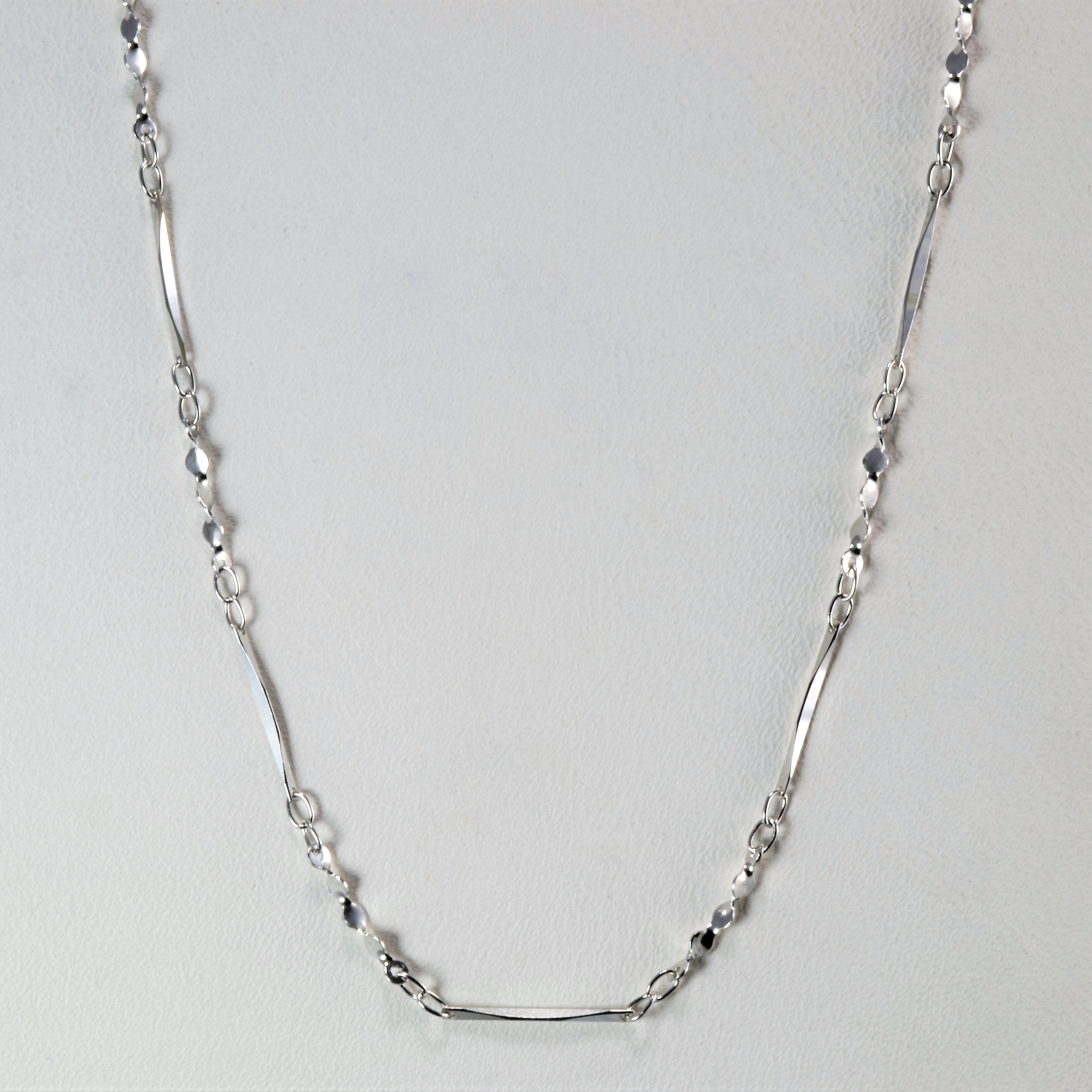 14K White Gold Ladies Chain | 18''|