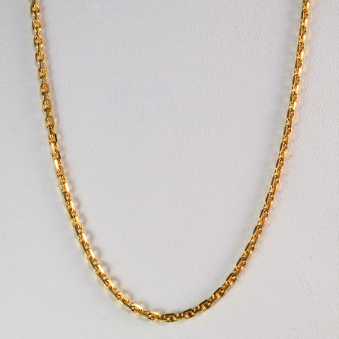 18K Yellow Gold Rolo Chain | 35''|
