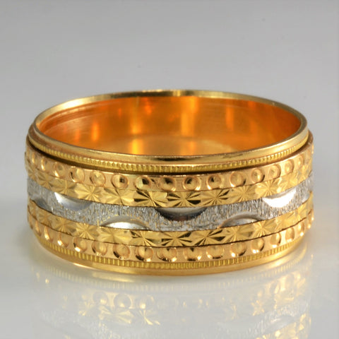21K Two-Tone Gold Spinning Band | SZ 8.25 |