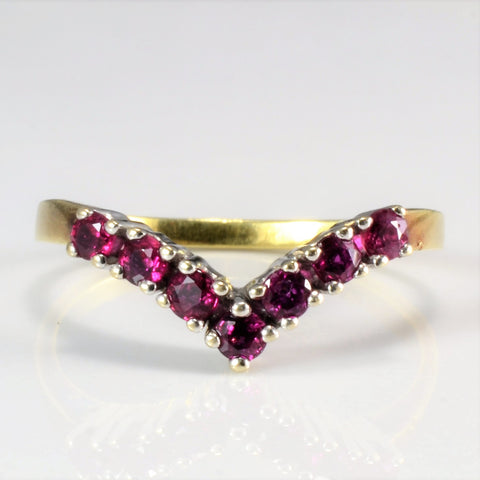 Chevron Ruby Ring | SZ 7 |