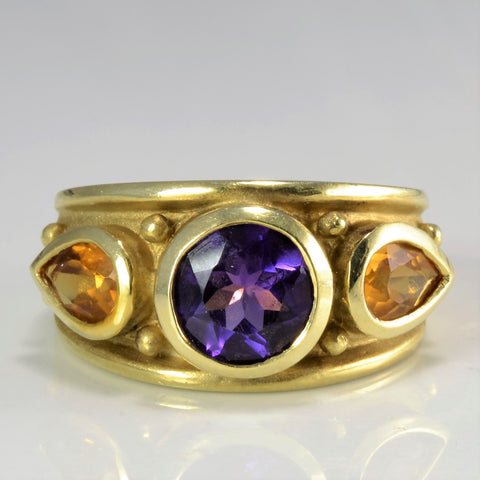 Bezel Set Three Stone Multi- Gem Ring | SZ 5.75 |