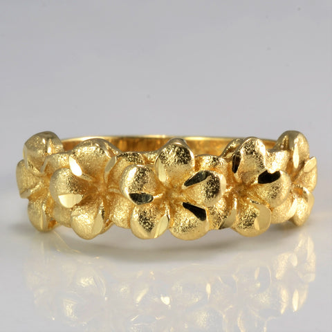 14K Gold Multi Flower Ladies Ring | SZ 7 |