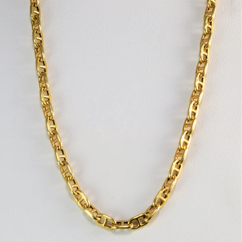 Yellow Gold Solid Anchor Chain | 20''|