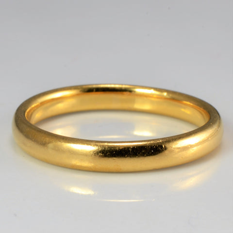 22K Gold Plain Wedding Band | SZ 8 |