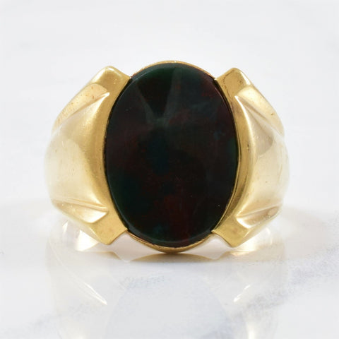 'Birks' Oval Cabochon Cut Blood Stone Ring | 3.00ct | SZ 9.75 |