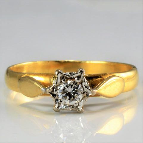 Vintage Solitaire Diamond Engagement Ring | 0.12 ct, SZ 5.75|