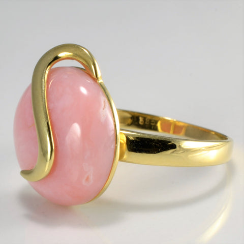 Unique Cabochon Rhodonite Gold Ring | SZ 10 |