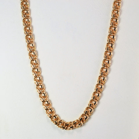 14K Gold Rolo Link Chain Necklace | 22''|