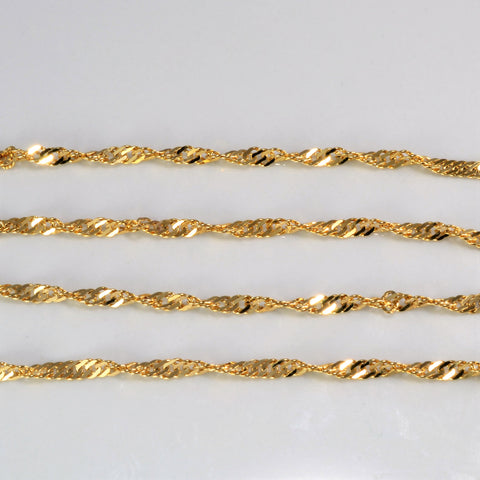 10K Yellow Gold Singapore Chain | 18''|