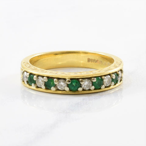 'Birks' Diamond & Emerald Band | 0.21ctw, 0.15ctw | SZ 4.75 |