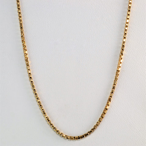 10K Yellow Gold Box Chain | 22''|