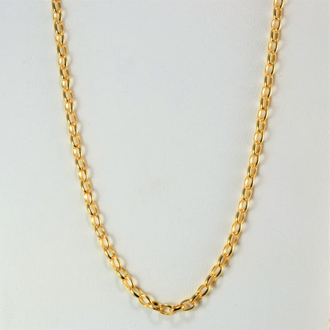 10K Yellow Gold Rolo Link Chain | 24''|