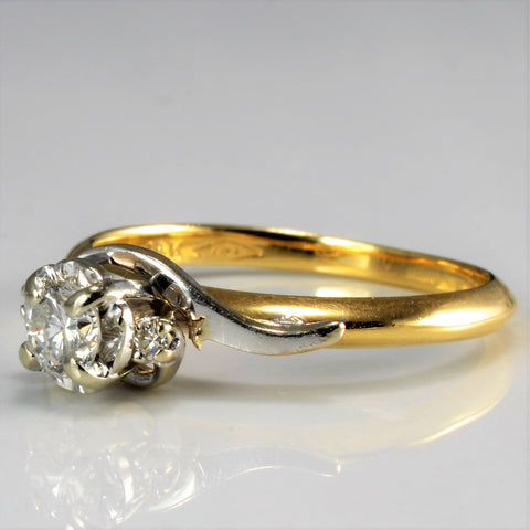 'Birks' Two Tone Diamond Wave Engagement Ring | 0.23 ctw | SZ 6 |