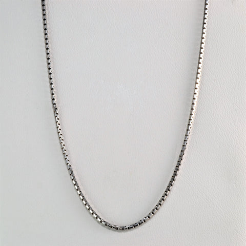 14K White Gold Unisex Necklace | 21''|