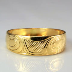 Haida Native Art Band | SZ 10 |