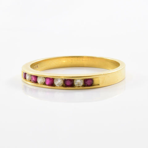 'Birks' Channel Set Diamond & Ruby Ring | 0.12ctw, 0.15ctw | SZ 10.75 |