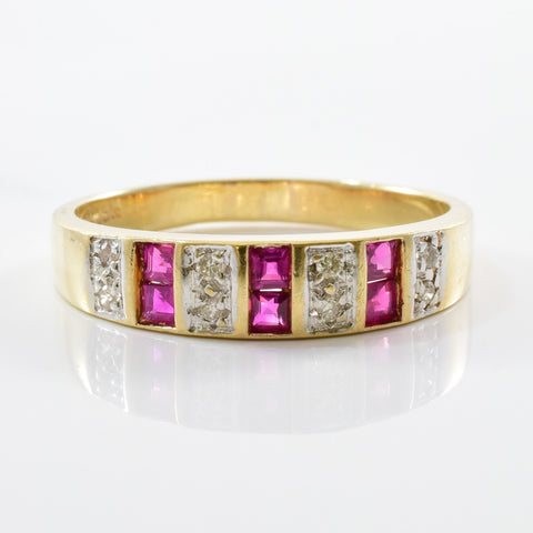 Alternating Ruby & Diamond Channel Band | 0.04ctw, 0.30ctw | SZ 9 |