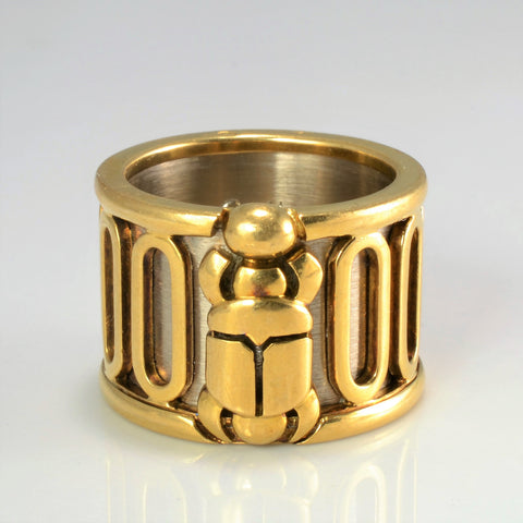 Cartier Textured Two Tone Wide Ring | SZ 5 |