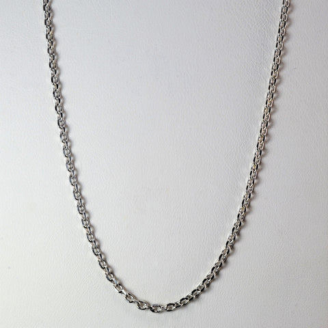 10K White Gold Rolo Chain | 20''|