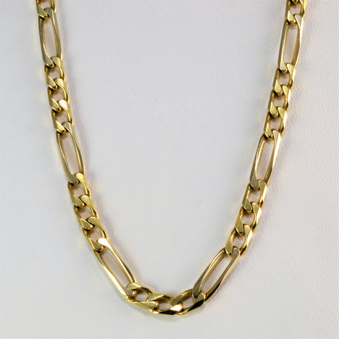 Yellow Gold Figaro Link Chain | 22''|