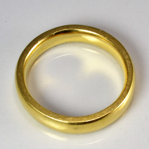 BIRKS Plain Wedding Band | SZ 6.75 |