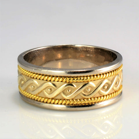BIRKS Textured Two Tone Gold Designer Band | SZ 7.25 |