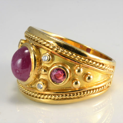 Bezel Set Ruby & Diamond Filigree Wide Ring | 0.06 ctw, SZ 7.5 |
