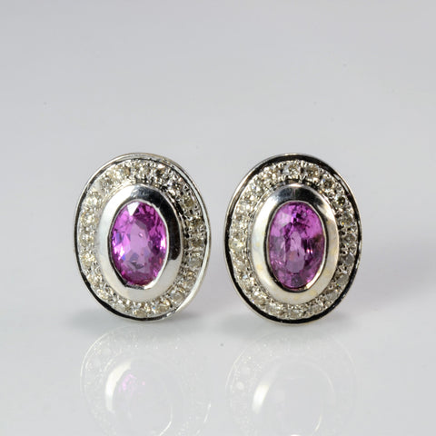 Halo Style Pink Sapphire & Diamond Stud Earrings | 0.20 ctw |