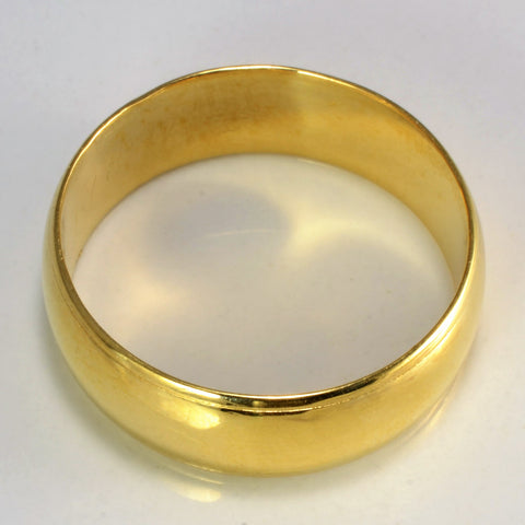 18k Gold Plain Wedding Band | SZ 11 |