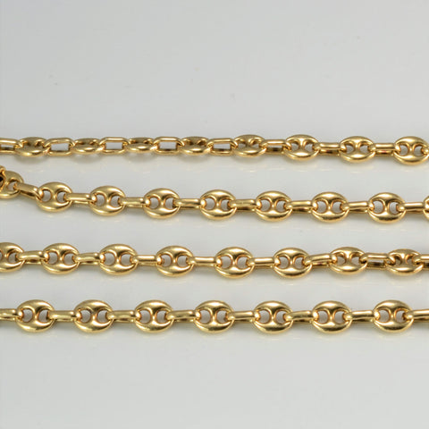 14K Gold Anchor Chain Necklace | 24''|