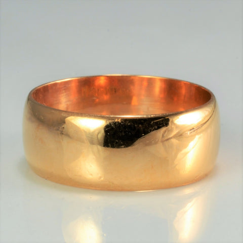 22K Gold Plain Band | SZ 5.25 |
