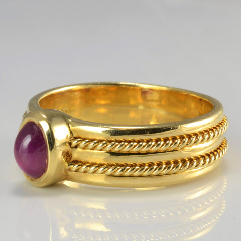 'Tiffany & Co.' Bezel Set Ruby Ring | SZ 7 |