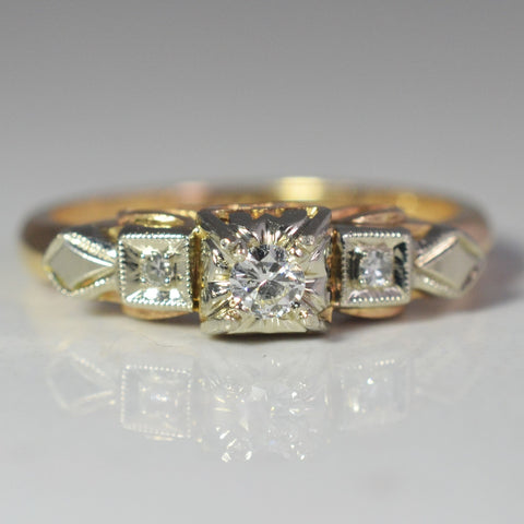 Retro Era Engagement Ring | 0.09 ctw, SZ 6 |