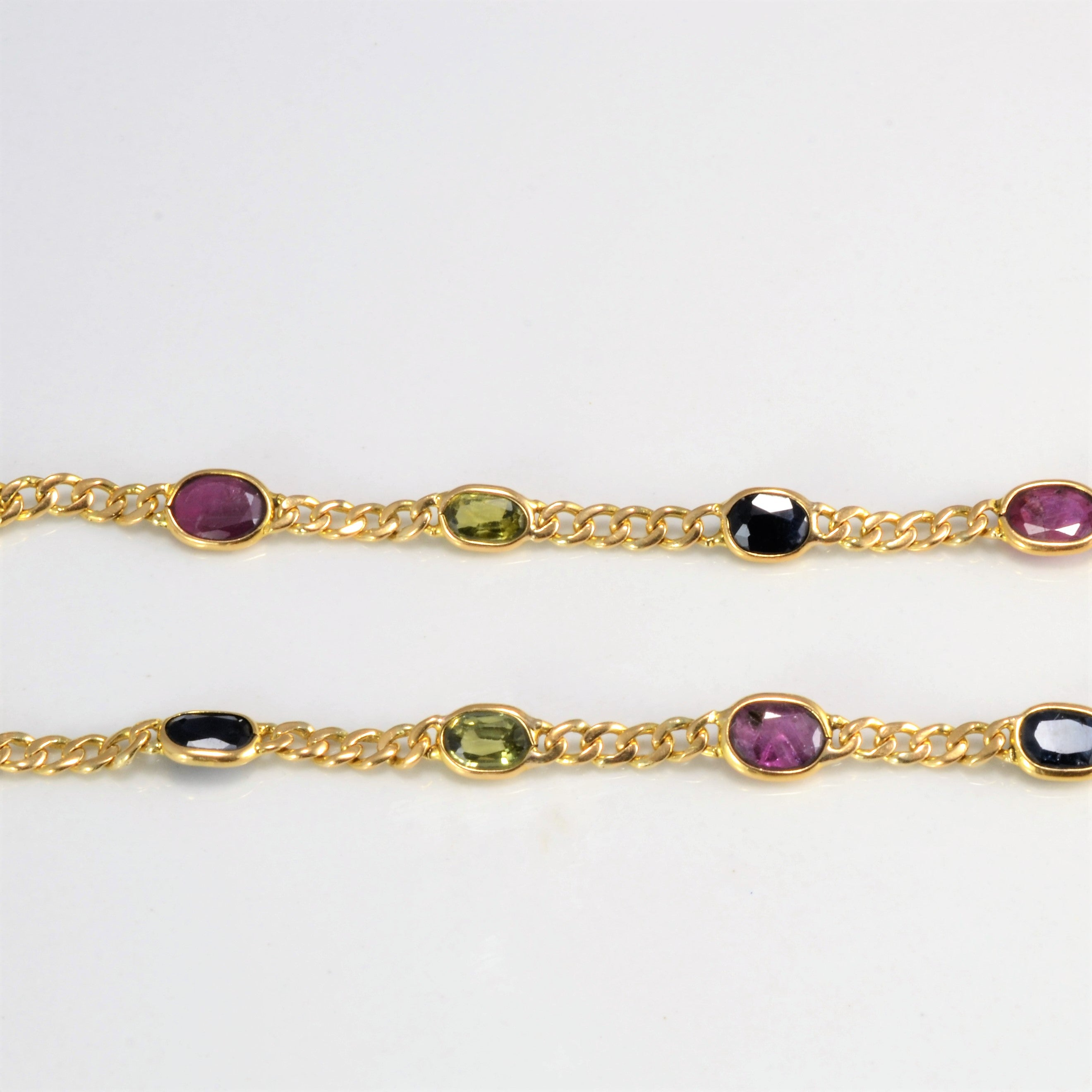 Multi Gemstone Chain Bracelet | 7''|
