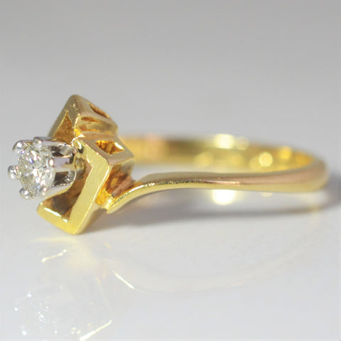 Custom Vintage Solitaire Engagement Ring | 0.11 ct, SZ 5 |