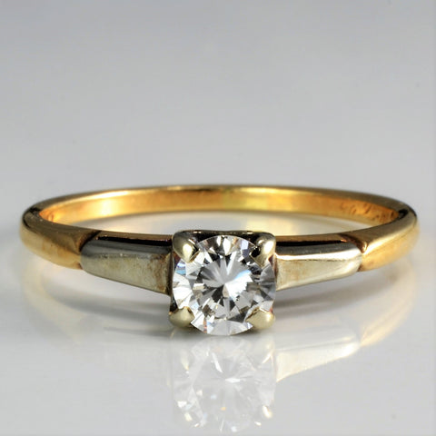 """Birks"" Vintage Retro Solitaire Diamond Engagement Ring 