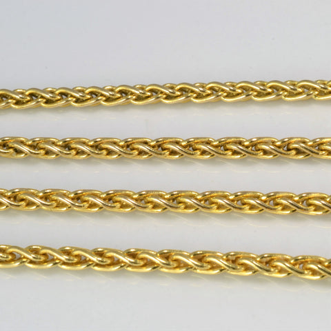 14K Gold Wheat Chain Necklace | 20''|