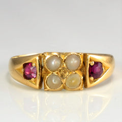 Vintage Ruby and Pearl Ring | SZ 6.75 |