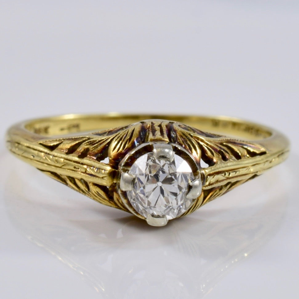'Topazio' Victorian Era Old European Cut Engagement Ring | 0.38 ct SZ 6.5 |