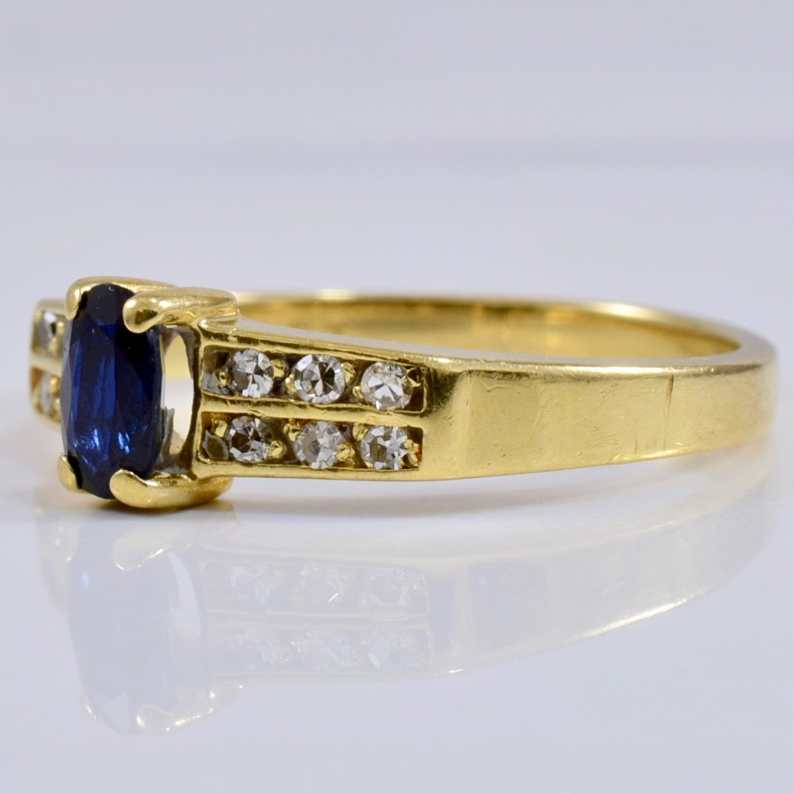 Sapphire and Diamond Accent Ring | 0.08 ctw SZ 5.75 |