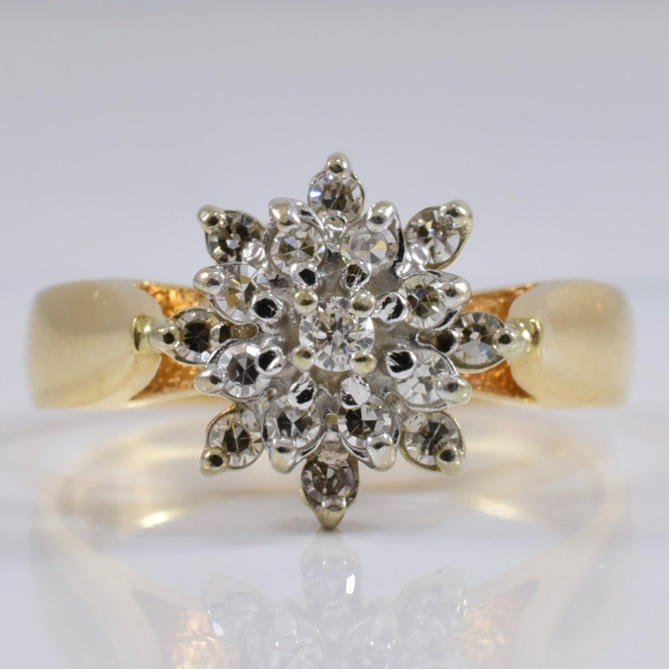 Diamond Cluster Ring | 0.25 ctw SZ 6 |