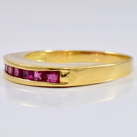 Channel Set Ruby Ring | 0.49 ctw SZ 7 |