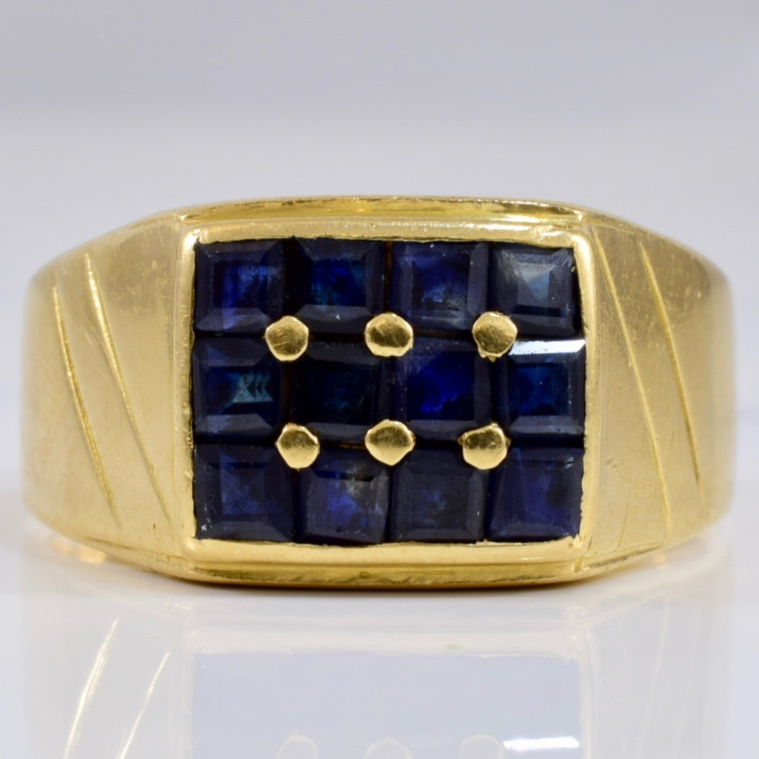 Sapphire Cluster Ring | 1.20 ctw SZ 10.25 |