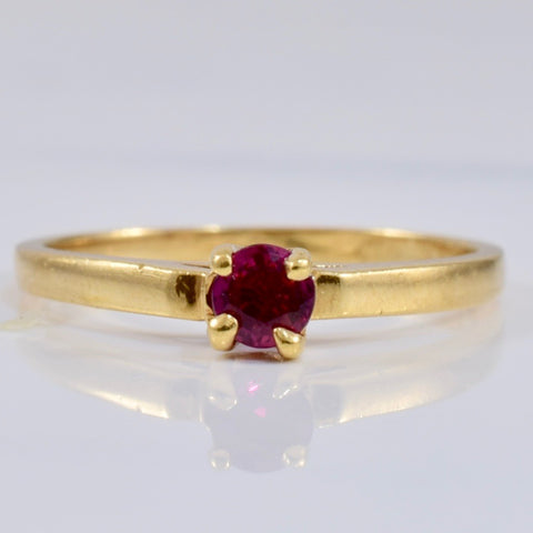 Solitaire Purple Sapphire Ring | 0.15 ct SZ 3 |